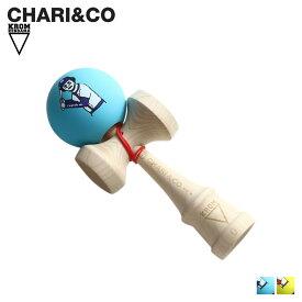 CHARI&CO チャリアンドコー KROM クローム けん玉 メンズ レディース KENDAMA BASEBALL コラボ ライト ブルー ネオン イエロー