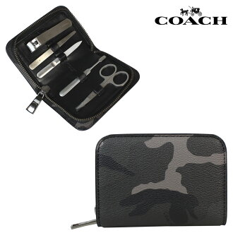 Coach COACH men's travel kit nail Clipper tweezers F64674 greca Mo grooming Kit