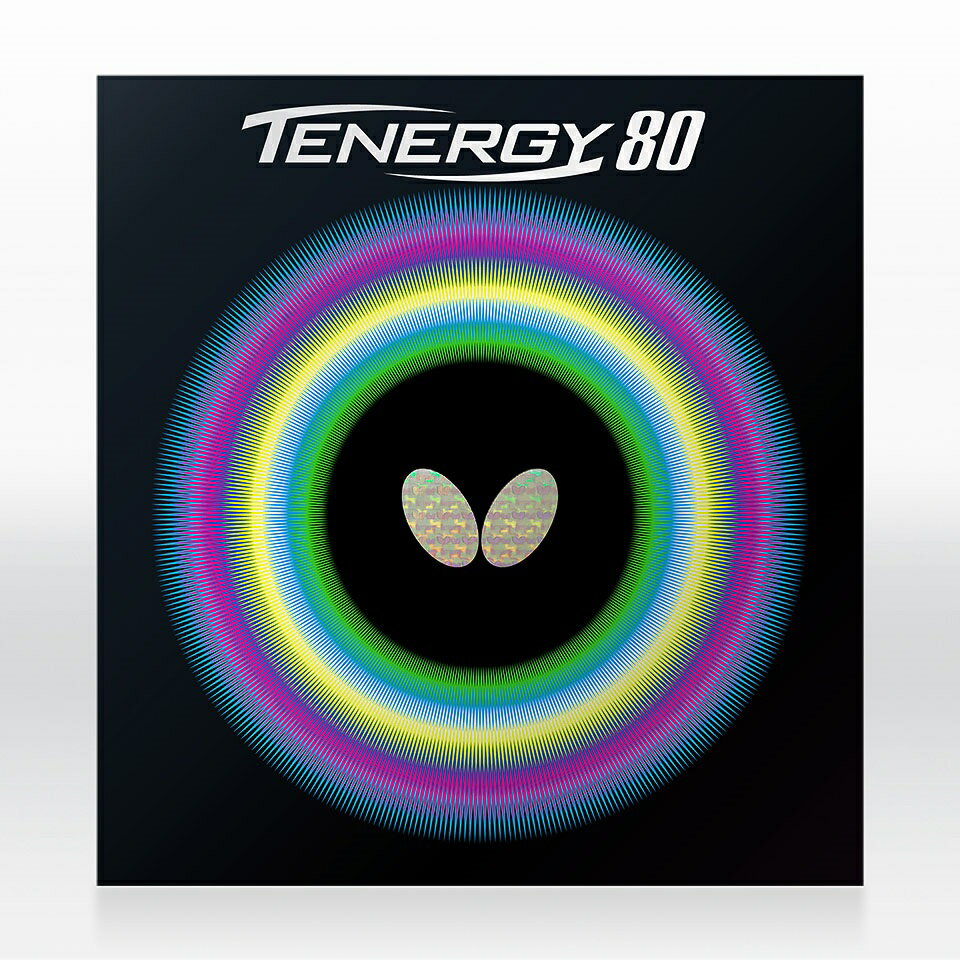 【最大1000円OFFクーポン ポイント最大32倍】 バタフライ 卓球 卓球ラバー テナジー80 Butterfly TENERGY 80 05930 裏ラバー ブラック 【あす楽対象外】【返品不可】