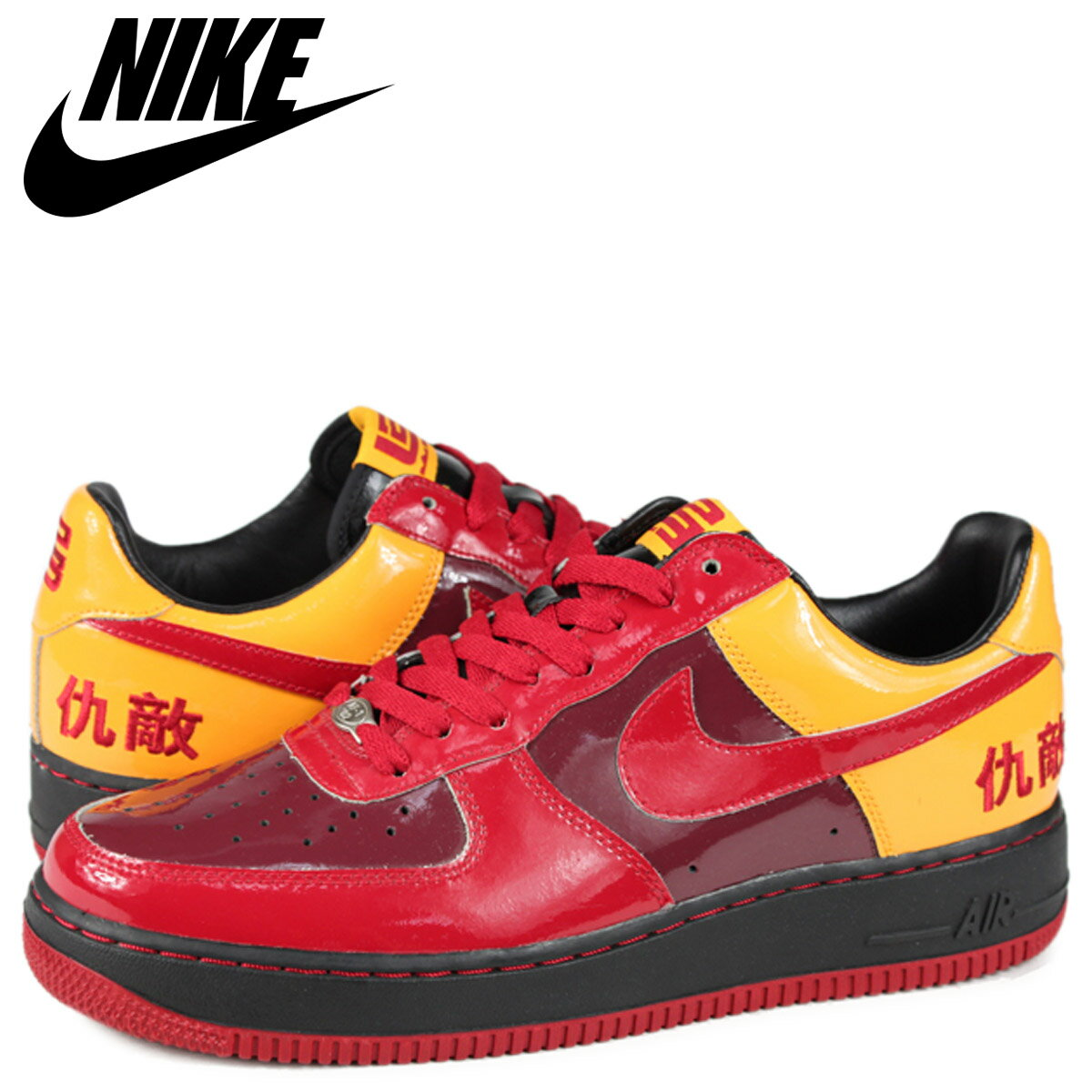 LeBron Nike NIKE AIR FORCE 1 LEBRON JAMES \