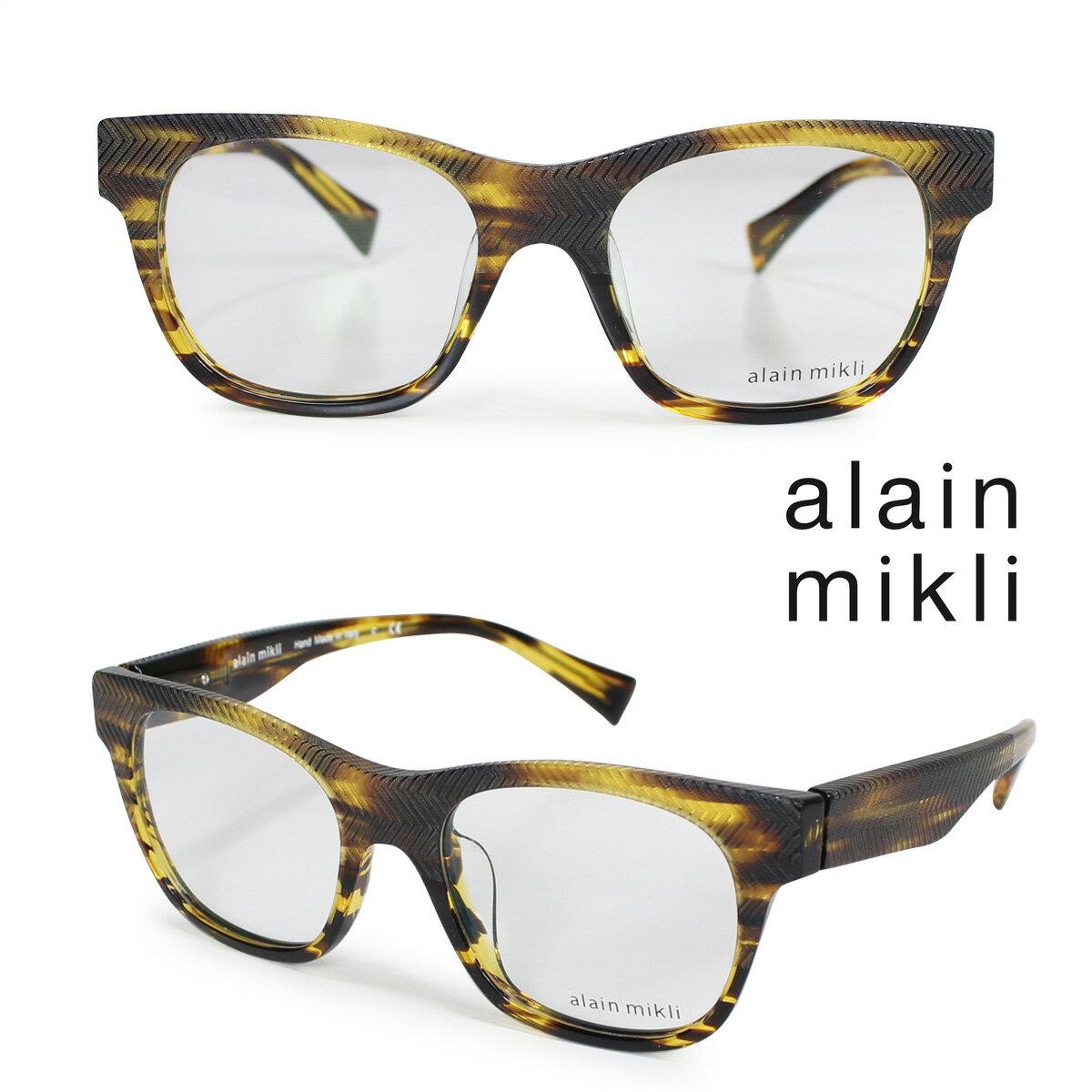 アランミクリ メガネ alain mikli メガネフレーム 眼鏡 イタリア製 メンズ レディース