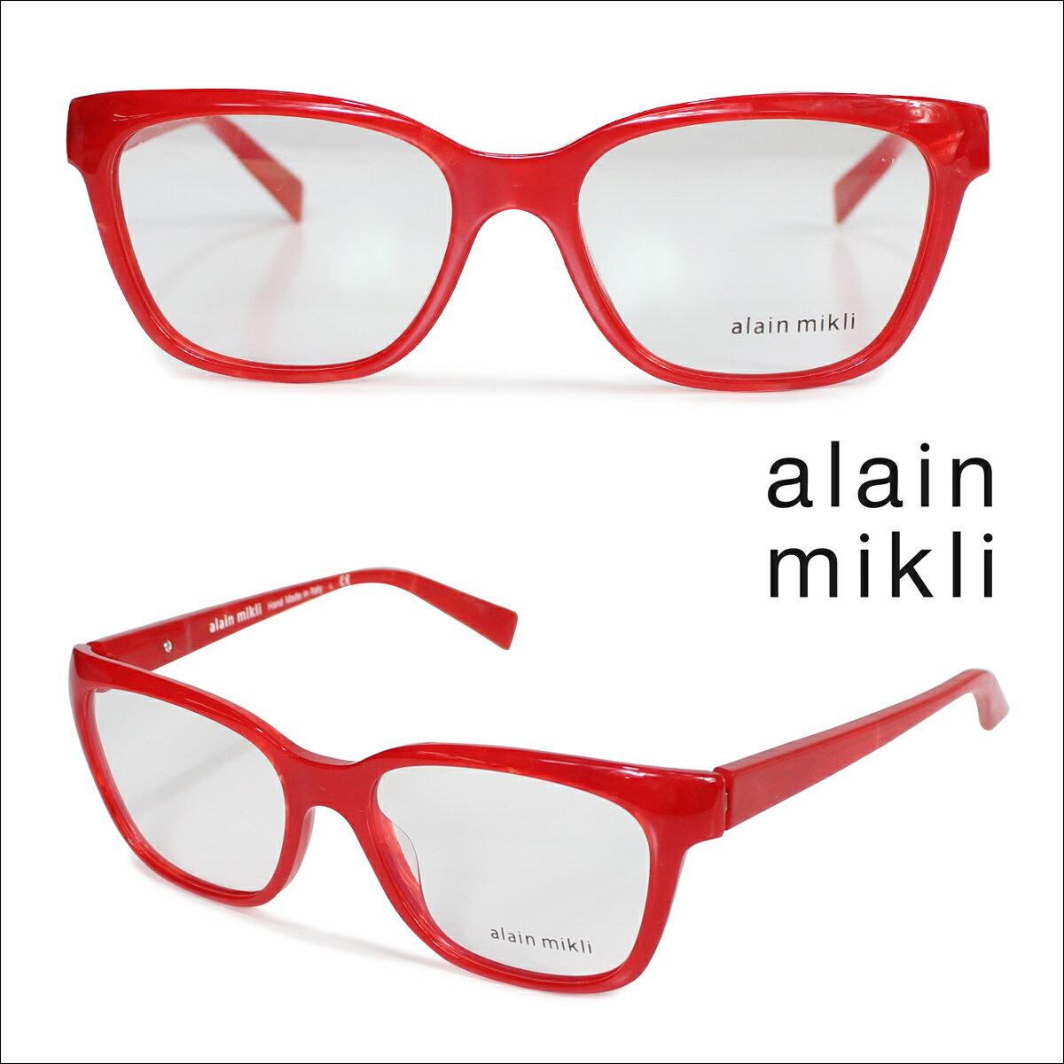【最大2000円OFFクーポン ポイント最大32倍】 アランミクリ メガネ alain mikli メガネフレーム 眼鏡 イタリア製 メンズ レディース