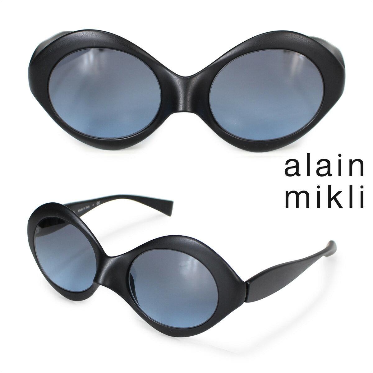 アランミクリ サングラス メガネ alain mikli メガネフレーム 眼鏡 フランス製 メンズ レディース