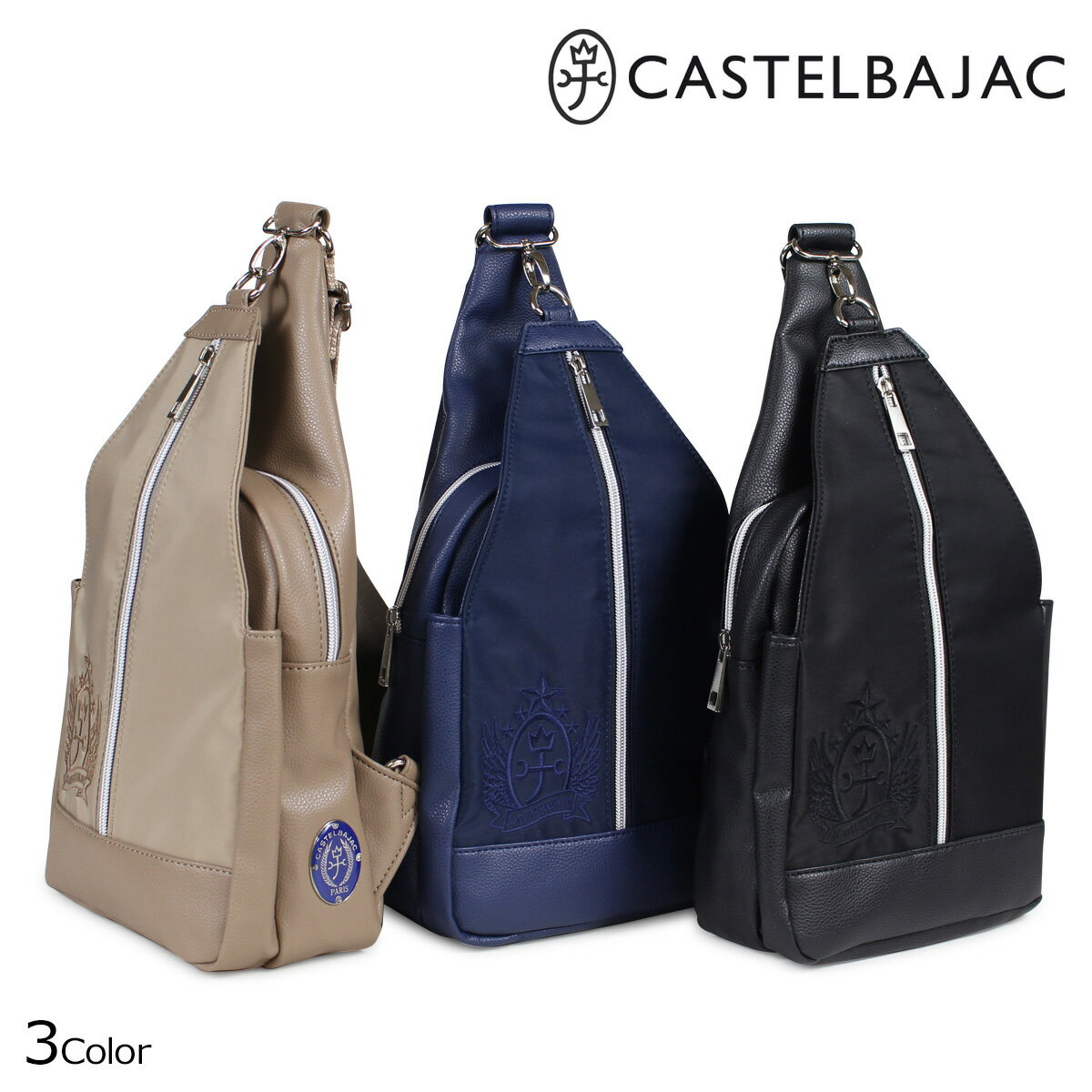 【最大2000円OFFクーポン】 カステルバジャック CASTELBAJAC バッグ ボディーバッグ メンズ 23603137