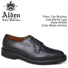 【決算SALE】 【訳あり】 ALDEN オールデン プレーントゥ ブーツ メンズ PLAIN TOE BLUCHER ブラック 黒 9435S 【返品不可】
