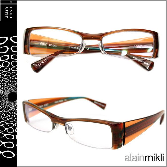 アランミクリ alain mikli メガネ 眼鏡 A0649 13 ブラウン セルフレーム メガネ サングラス メンズ レディース 【CLEARANCE】【返品不可】