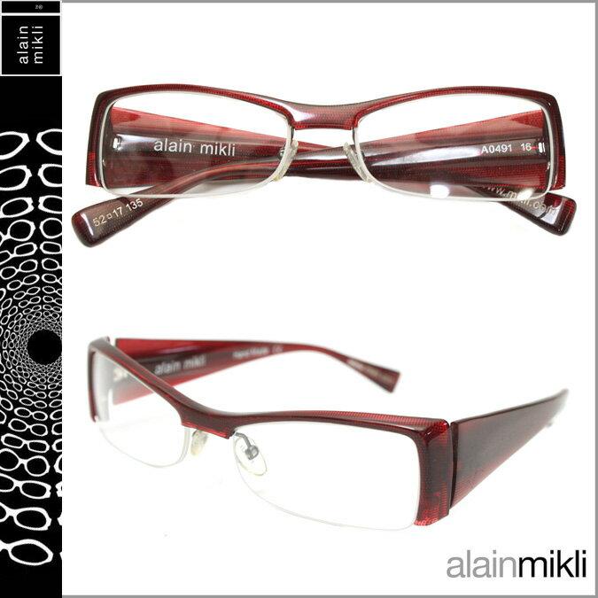 アランミクリ alain mikli メガネ 眼鏡 ダークレッド A0491 16 セルフレーム サングラス メンズ レディース 【S60】【返品不可】