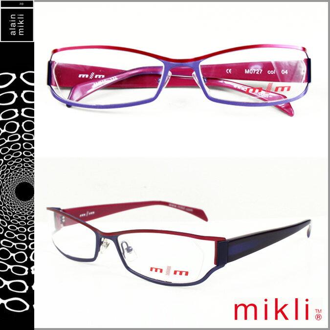 アランミクリ alain mikli メガネ 眼鏡 レッド パープル PUR-05 M0727 COL04 メタルフレーム サングラス メンズ レディース 【S60】【返品不可】