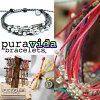 Puravida bracelet Pura Vida Bracelets bracelet 1 set 2 pieces [two-color assorted colors leave] platinum nylon men's women's