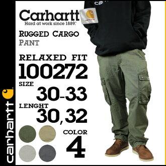 SneaK Online Shop | Rakuten Global Market: Carhartt carhartt cargo ...