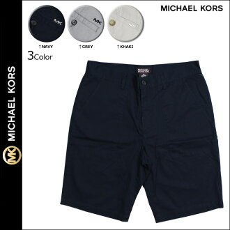 Michael courses MICHAEL KORS shorts mens shorts in 2015 in stock 3 color SHORT PANTS [4 / 21 new stock] [regular] ★ ★
