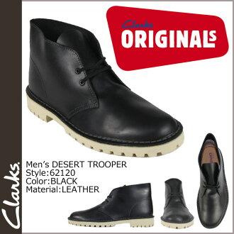 [SOLD OUT] Clarks originals-Clarks ORIGINALS desertturooper boots [Black] 62120 Desert Trooper leather