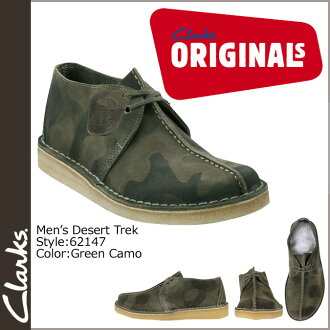 Clarks originals Clarks ORIGINALS デザートトレック 62147 Desert Trek suede crepe sole men's suede
