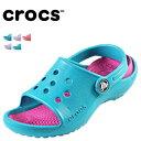 Cr-ccrocs13-a
