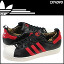 2 Adidas originals adidas Originals SUPERSTAR ll sneakers superstar leather men black D74390 [regular]