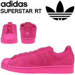[最大2000日圆OFF優惠券點數最大的32倍]愛迪達原始物大明星adidas Originals運動鞋SUPERSTAR RT AQ4166人粉紅[退貨不可]