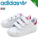 アディダス スタンスミス ベルクロ キッズ ベビー adidas スニーカー STAN SMITH CF I B32704 M20609 靴 ホワイト