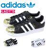 [最大2000日元OFF优惠券]阿迪达斯大明星女士运动鞋adidas originals SUPERSTAR METAL TOE W BB5114 BB5115鞋白黑色原始物[1/17新进货]