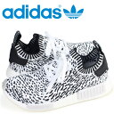 992b50ee918 Adidas NMD R1 PK adidas originals sneakers N M D nomad men BZ0219 ZEBRA  PACK shoes white  the 8 17 additional arrival