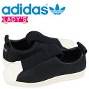 14b56f36d5f Adidas superstar adidas originals Lady s slip-ons sneakers SUPERSTAR BW3S SLIPON  W CQ2517 black originals  load planned Shinnyu load in reservation product  ...