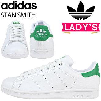 阿迪达斯斯坦史密斯女子阿迪达斯运动鞋原件斯坦史密斯 W 原件白鞋 S32262 [8/5 新股票]