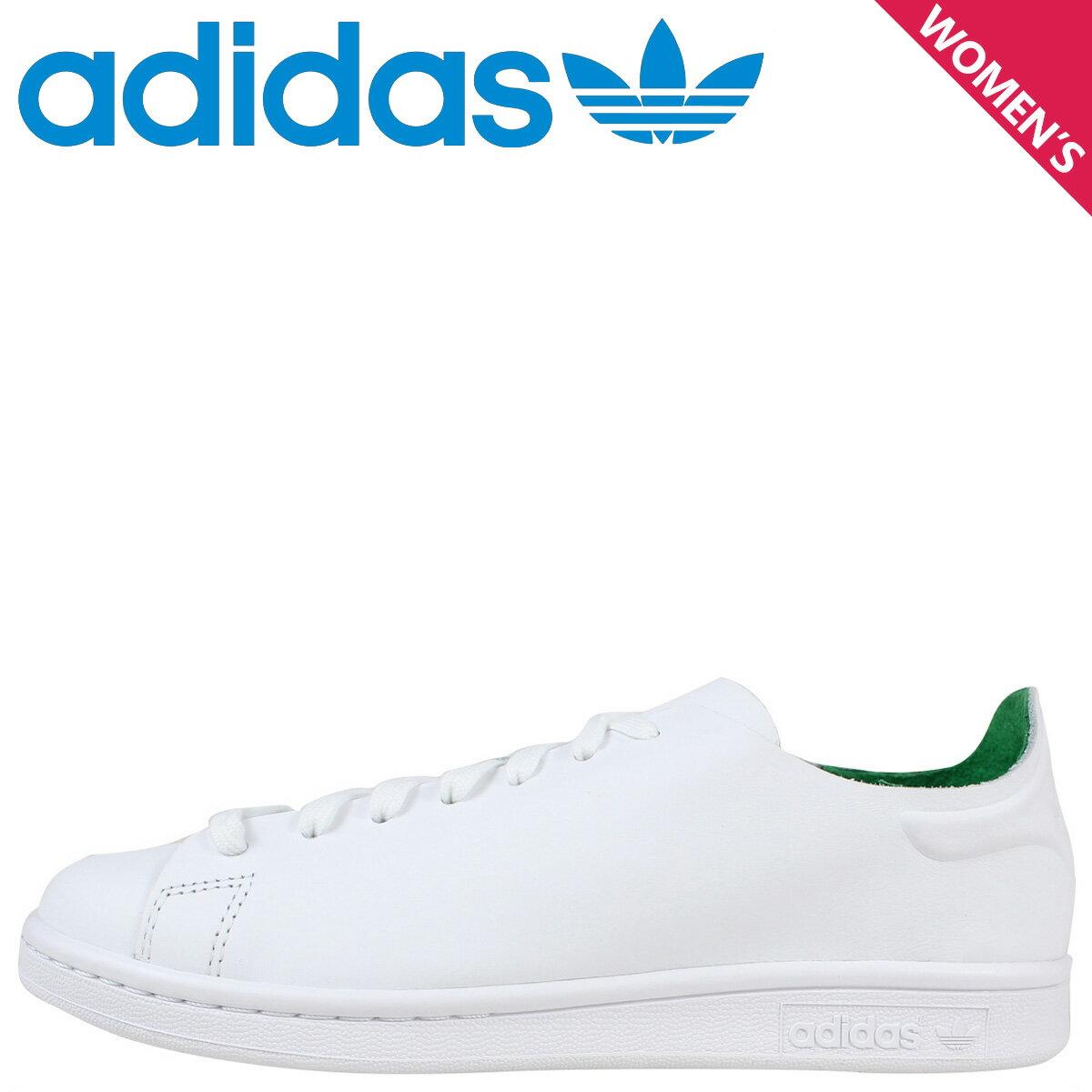 アディダス スタンスミス レディース adidas Originals スニーカー STAN SMITH NUUDE W ホワイト 靴 S76544 オリジナルス 【CLEARANCE】【返品不可】
