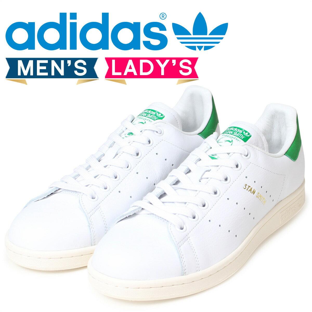 アディダス スタンスミス adidas Originals スニーカー STAN SMITH メンズ レディース S75074 靴 ホワイト オリジナルス