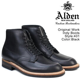 ALDEN オールデン インディー ブーツ メンズ ORIGINAL WORK INDY BOOTS Dワイズ 401