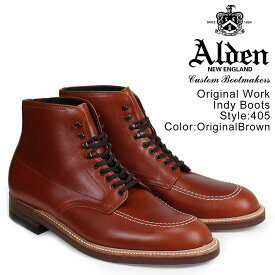 ALDEN オールデン インディー ブーツ ORIGINAL WORK INDY BOOTS Dワイズ 405 メンズ [9/6 追加入荷]