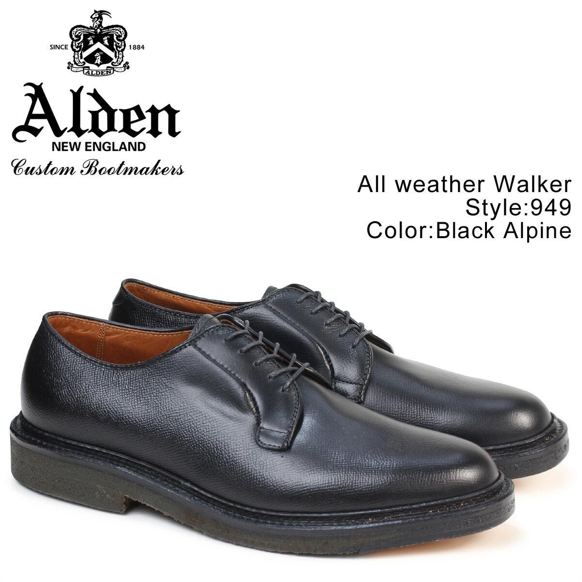 ALDEN オールデン シューズ メンズ ALL WEATHER WALKER Dワイズ 949 [12/1 再入荷]