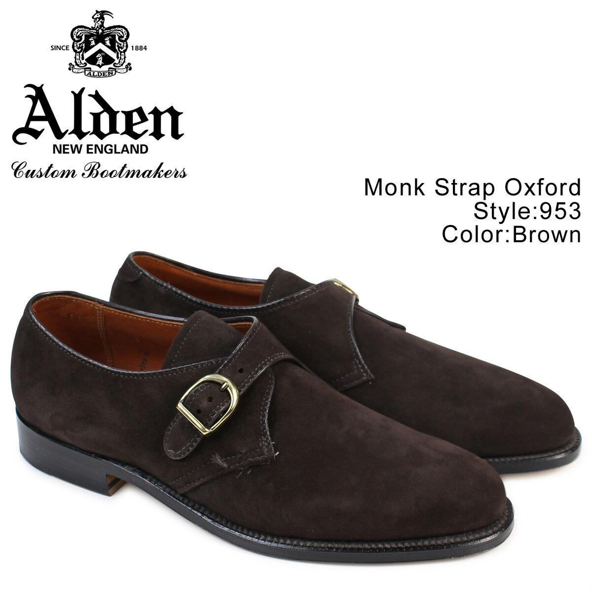 ALDEN オールデン モンクシューズ メンズ MONK STRAP OXFORD Dワイズ 953