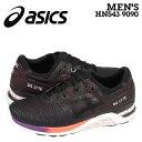 Asc-hn543-9090-a