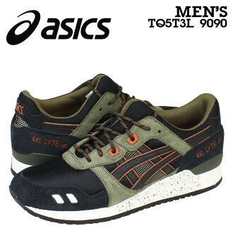 ASICS asics mens GEL LYTE 3 sneakers differeces 3 TQ5T 3L-9090 black [9/18 new in stock]