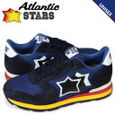 【最大2000円OFFクーポン】 アトランティックスターズ Atlantic STARS アンタレス スニーカー メンズ レディース ANTARES ブルー AAB-89B