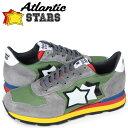 アトランティックスターズ Atlantic STARS アンタレス スニーカー メンズ ANTARES CI-89A カーキ