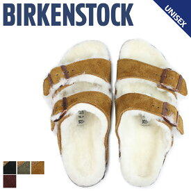 ビルケンシュトック BIRKENSTOCK アリゾナ メンズ レディース ARIZONA ビルケン サンダル ファー ボア 細幅 普通幅