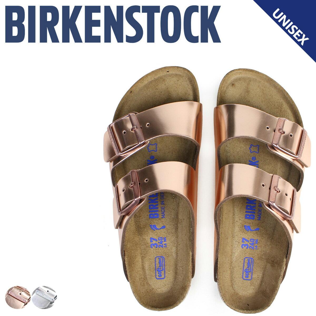 ビルケンシュトック BIRKENSTOCK アリゾナ メンズ レディース ARIZONA ビルケン サンダル 細幅 レザー