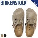 Bk boston suede a
