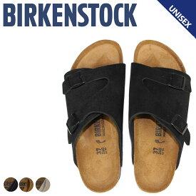 ビルケンシュトック BIRKENSTOCK チューリッヒ メンズ レディース ZURICH ビルケン サンダル 細幅 普通幅 ブラック トープ ブラウン
