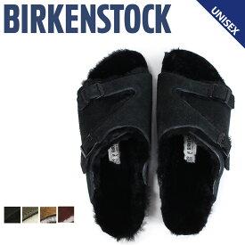ビルケンシュトック BIRKENSTOCK チューリッヒ メンズ レディース ZURICH ビルケン サンダル ファー ボア 細幅 普通幅
