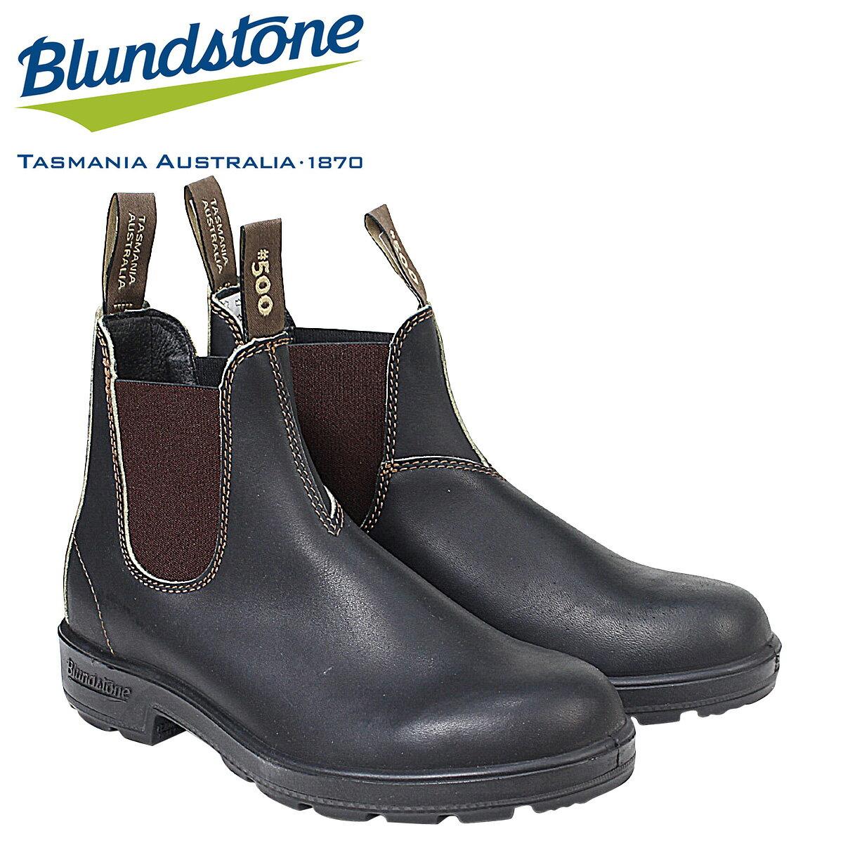 ブランドストーン Blundstone サイドゴア メンズ 500 ブーツ DRESS V CUT BOOTS ブラウン [3/22 追加入荷]