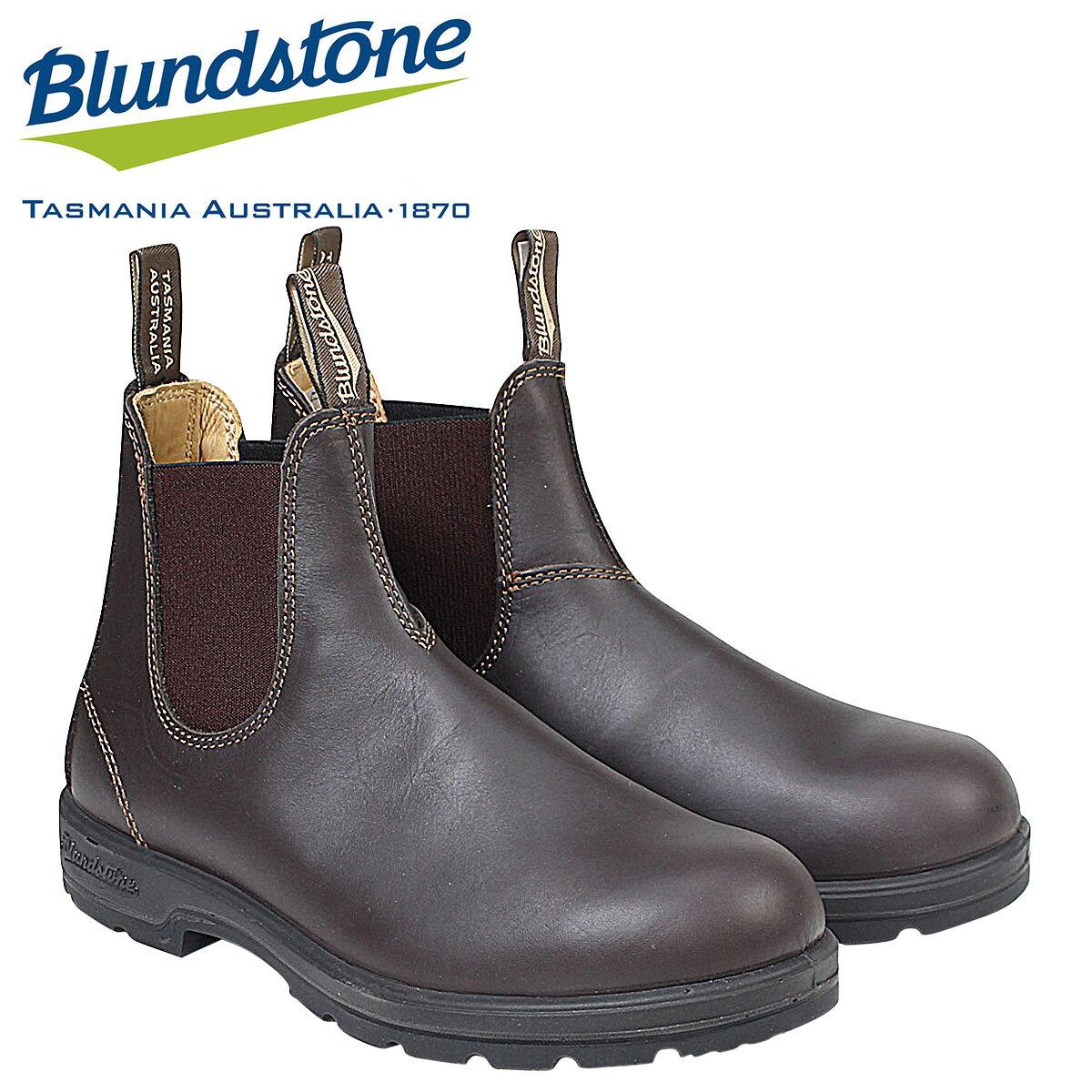 ブランドストーン Blundstone サイドゴア メンズ 550 ブーツ DRESS V CUT BOOTS ブラウン [3/22 追加入荷]