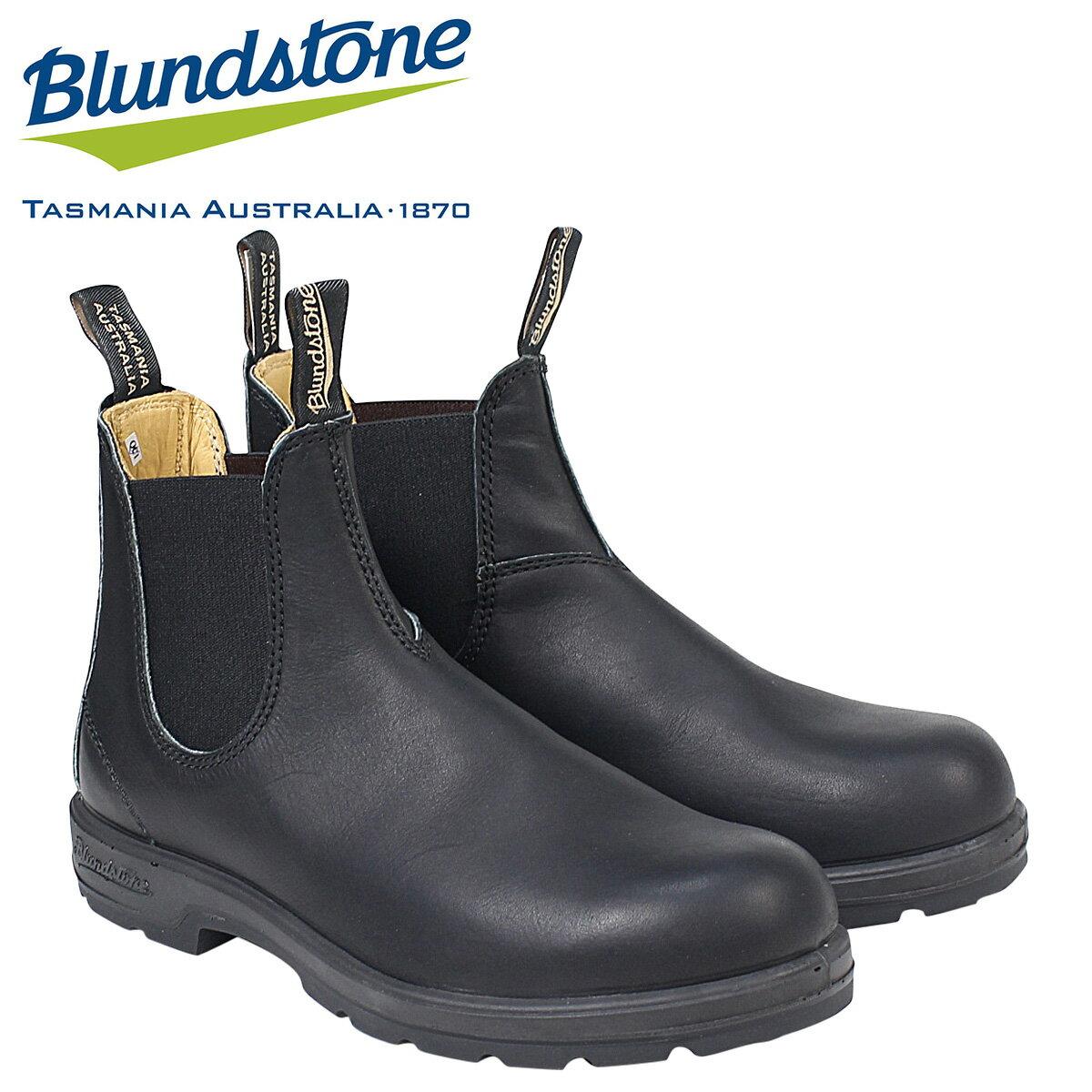 ブランドストーン Blundstone サイドゴア メンズ 558 ブーツ DRESS V CUT BOOTS ブラック [12/28 再入荷]