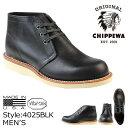 チペワ CHIPPEWA ブーツ 5インチ チャッカブーツ 5INCH PLAIN TOE CHUKKA BOOT 4025BLK Eワイズ メンズ