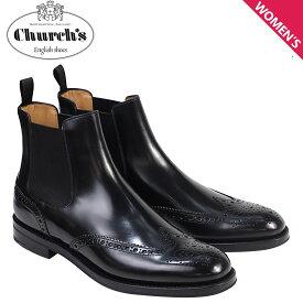 【最大2000円OFFクーポン】 チャーチ Churchs 靴 レディース ブーツ サイドゴア ショートブーツ ウイングチップ Ketsby WG Polish Binder Calf 8706 DT0001 ブラック