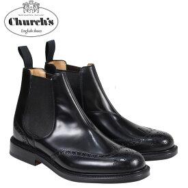 【最大1000円OFFクーポン】 チャーチ Churchs 靴 ブーツ サイドゴア ショートブーツ ウイングチップ メンズ KETSBY CHELSEA BOOTS ブラック ETB001