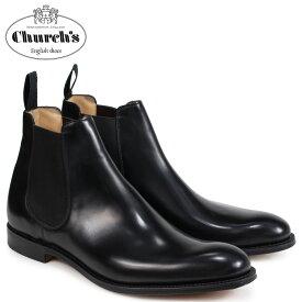 【お買い物マラソンSALE】 チャーチ Churchs 靴 ヒューストン ブーツ サイドゴア ショートブーツ メンズ HOUSTON CHELSEA BOOTS POLISHED BINDER ETB004 ブラック