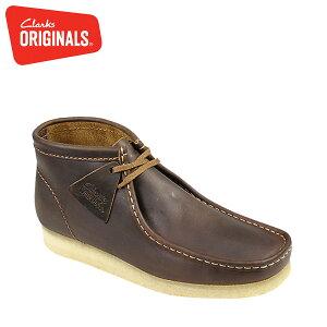 クラークスClarks楽天最安値送料無料激安正規通販靴ブーツシューズワラビーナタリーデザートトレックウィーバー