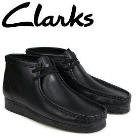 クラークス オリジナルズ Clarks Originals ワラビー ブーツ メンズ WALLABEE BOOT Mワイズ 26103666 ブラック