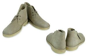クラークスデザートブーツメンズCLARKSDESERTBOOT26110054レザー靴トープ[予約商品10/23頃入荷予定新入荷]